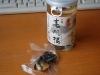 fuku_05.jpg
