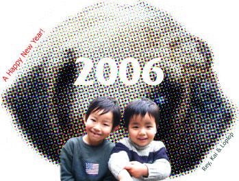 newyear2006